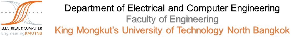 ภาควิชาวิศวกรรมไฟฟ้าและคอมพิวเตอร์ มหาวิทยาลัยเทคโนโลยีพระจอมเกล้าพระนครเหนือ